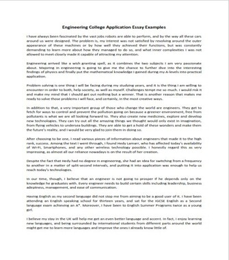 Sample Engineering College Application Essay (PDF)