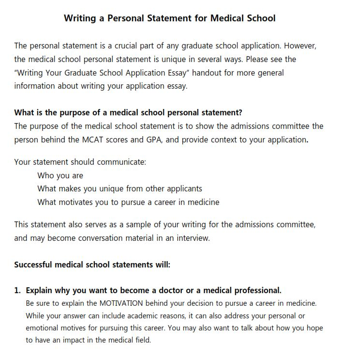 medical-school-personal-statement